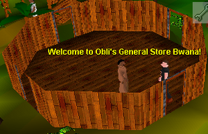 Shilo Village General Store.png