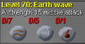 Earth wave.png