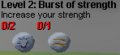Burst of strength historical.png